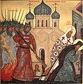 Пришествие большевиков, 1917 г.jpg