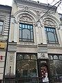 РНД-Здание первого кинотеатра.jpg