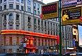 Ресторан Пекинская утка, ул.Тверская, Москва, Россия. - panoramio.jpg