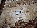 Руіны былога замка Сапегаў з фрагмэнтамі абарончых збудаваньняў4.JPG