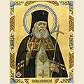 Святитель Лука Войно-Ясенецкий.jpg