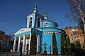 Собор Різдва Пресвятої Богородиці вул. Соборна, 14.jpg
