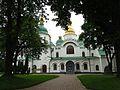 Софийский собор - panoramio (11).jpg