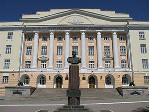 Mikhail Odintsov - Bronze bust of Michael Odintsov in Yekatarienburg