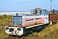 ТГМ40-0768, Russia, Udmurtia, Kambarka Engineering Works (Trainpix 211494).jpg