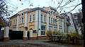Улица Дзержинского, 8.jpg