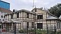 Усадьба Бибикова, вид со стороны двора.jpg