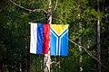 Флаги Российской Федерации и Республики Тувы.jpg