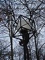 Фонарь в парке - panoramio.jpg