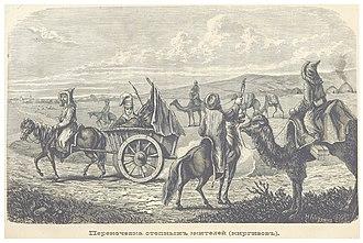 Kazakh Steppe - Kazakh nomads