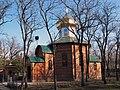 Храм Пребодобного Сергія Радонезького.jpg