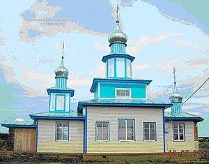 Azim Sirma - Image: Храм Успения Пресвятой Богородицы c. Азим Сирма