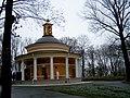 Церква Миколи на Аскольдовій могилі (ротонда).JPG