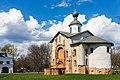 Церковь Параскевы Пятницы (26737659081).jpg