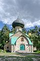 Церковь в с. Владимировка.jpg