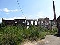 Цукровий завод Городище 2.jpg
