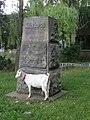 Ямпіль памятник Суворову знищений.jpg
