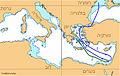 אגיאוס ניקולאוס 1 - מסלול.jpg