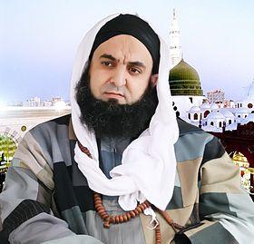 الشيخ سيدي محمد فوزي الكركري 1.jpg