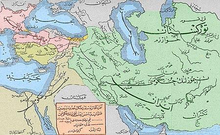 كتاب سلاطين الدولة العثمانية pdf