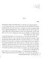 فرهنگ آبادیهای کشور - ساری.pdf