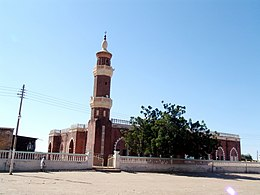 مسجد الكون - الجزيرة أبا.jpg