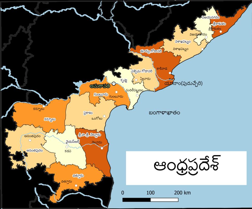ఆంధ్రప్రదేశ్ జిల్లాల పటము