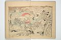 『暁斎楽画』-Kyōsai's Drawings for Pleasure (Kyōsai rakuga) MET 2013 766 a b a 06.jpg