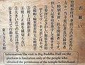 まとまって行動する (Giant Buddha) (47067488794).jpg