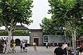 中国江苏省苏州市平江区 China Jiangsu Suzhou City, Province, Pingji - panoramio (25).jpg