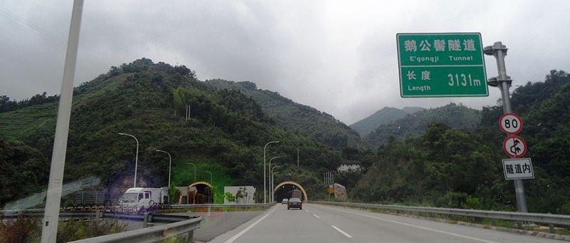 File:云浮市郁南县高速公路景色 - panoramio (6).jpg