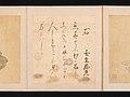 住吉具慶筆 三十六歌仙画帖-Portraits and Poems of the Thirty-six Poetic Immortals (Sanjūrokkasen) MET DP-13184-009.jpg