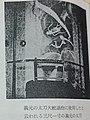 勝雄が大蛇退治に使用したと伝われる義元の太刀.jpg
