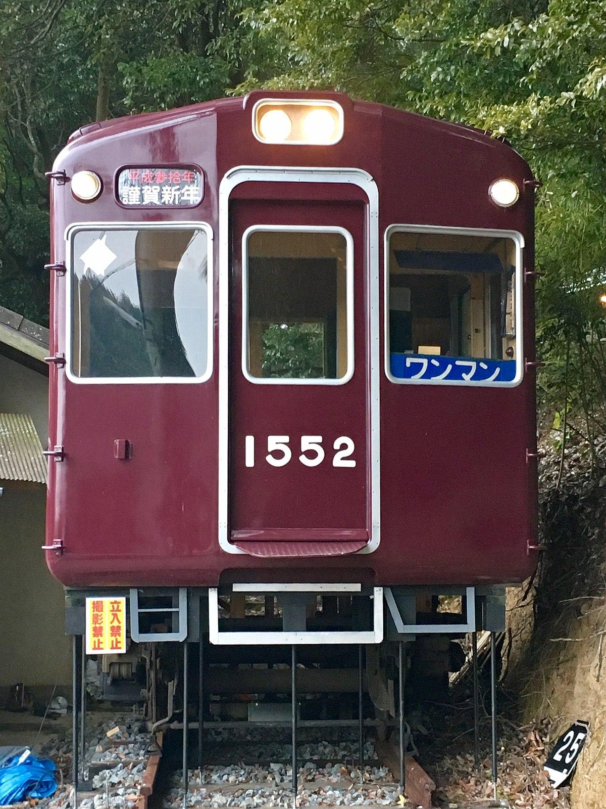 ファイル:吉川八幡神社1552点灯.jpg - Wikipedia