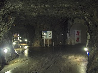 Andong Tunnel - Image: 安东坑道 Andong Tunnel 2016.04 panoramio