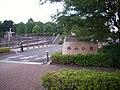 綾瀬市 城山公園 - panoramio.jpg