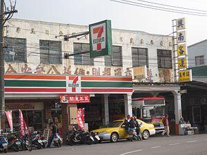 Yujing District - Yujing Bus Station