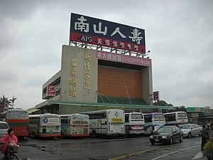 Miaoli - Miaoli Bus Station