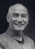 Portrait of Chiang Kai-shek