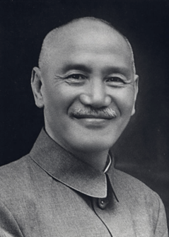 1972 Taiwanese presidential election