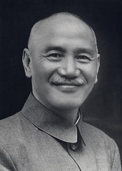蒋介石 - ウィキペディアより引用