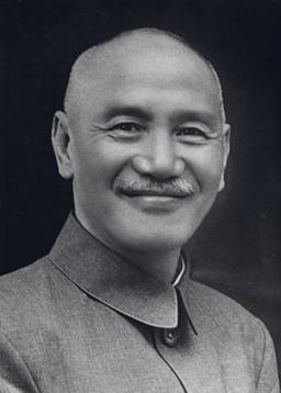 蔣中正總統玉照