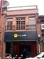 迪化街一段13號店屋.JPG
