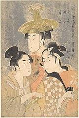 Tojin Shishi Sumo