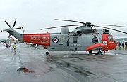 050625-Kiel-x80-600.jpg
