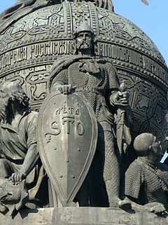Rurik Prince of Ladoga and Novgorod