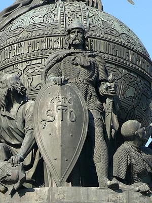 Millennium of Russia - Image: 1000 Rurik