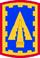108-ADA-Bde-SSI.png