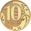 10 Russian Rubles Obverse 2016.png