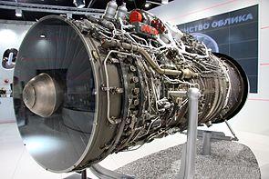 АЛ-41Ф1С